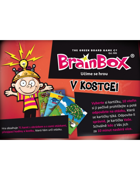 Brain Box My First Pictures